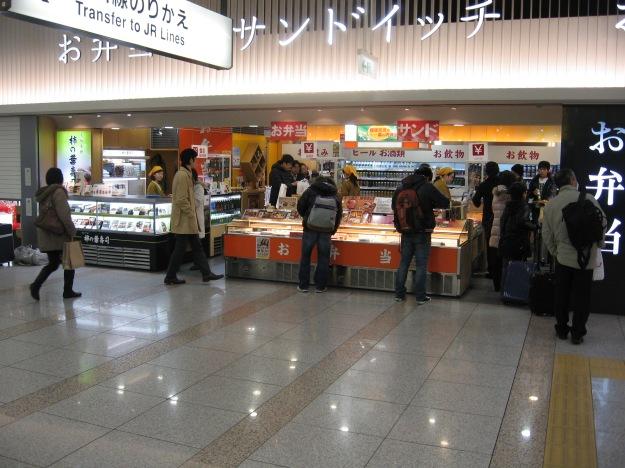 Japan 2010 2011 053