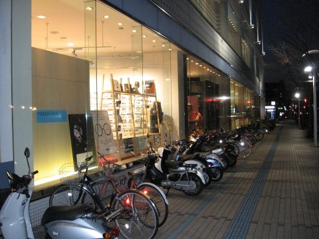 Japan winter 09 10 105
