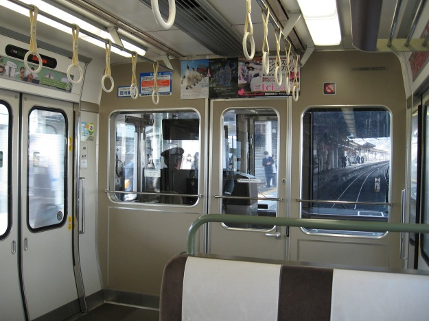 Japan winter 09 10 170