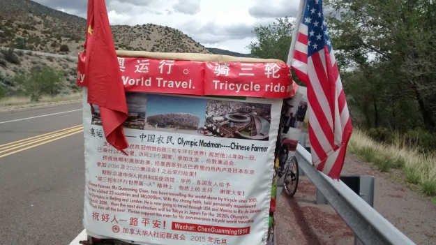 Chen's rickshaw is a single speed.  It is proven, though, having traveled from China to London for the 2012 Olympics